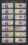 north-american-union-banknotes-2010-series